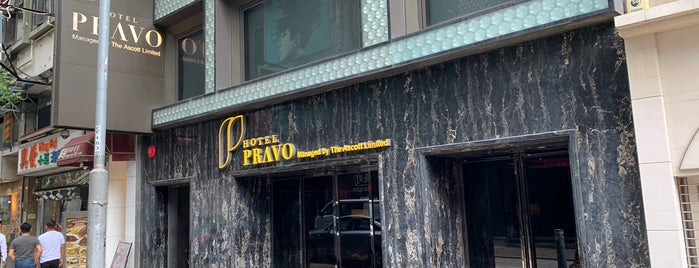 Hotel Pravo is one of Lieux qui ont plu à Alan.