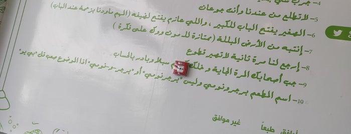 Burgeronomy is one of Riyadh - BURGERS!!.