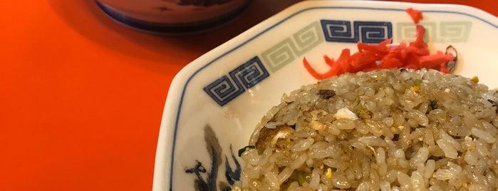 味の高橋飯店 is one of 行きたい.
