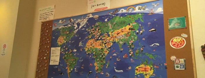 LA BARAKA is one of Kyoto.