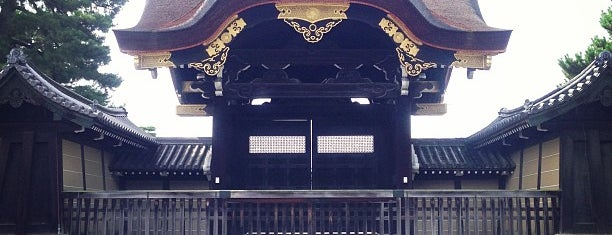 Kyoto Imperial Palace is one of Lugares guardados de Cynthia.