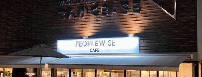 PEOPLEWISE CAFE is one of WAT inc.系列.