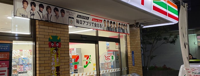 7-Eleven is one of Lugares favoritos de Shinichi.