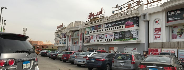 Al Morshedy Market is one of Tempat yang Disimpan zanna.