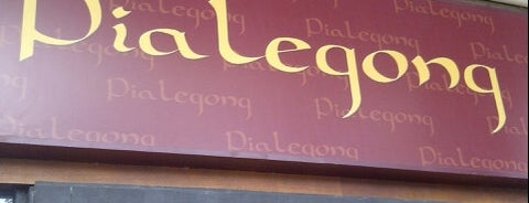 Pia Legong is one of Restaurant to try.