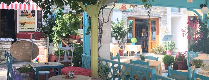 Αέλιο is one of Samos.