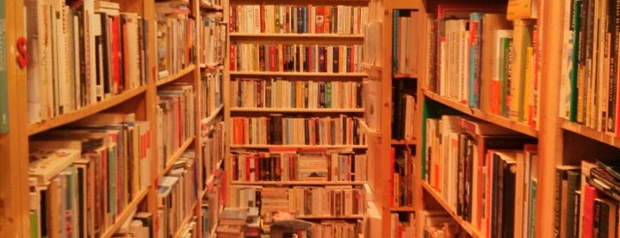 Lamplight Books is one of Bookshops - US West.