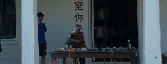 Pauoa Chinese Cemetery is one of สถานที่ที่ keith ถูกใจ.