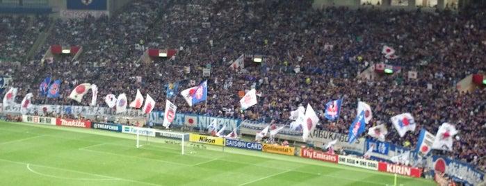 Saitama Stadium 2002 is one of Lugares favoritos de Skotaro.
