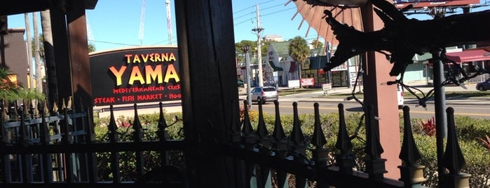 Taverna Yamas Orlando is one of Orlando Eats.