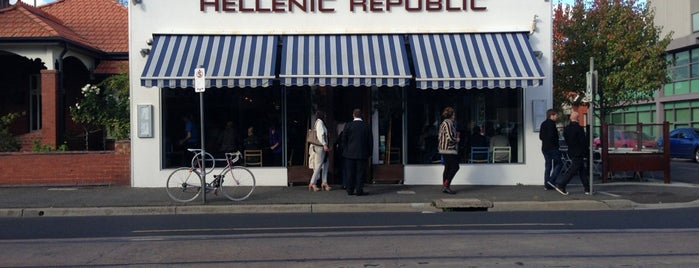 Hellenic Republic is one of Tempat yang Disimpan Alex.