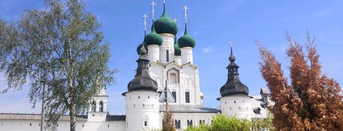 Rostov is one of Marina'nın Beğendiği Mekanlar.