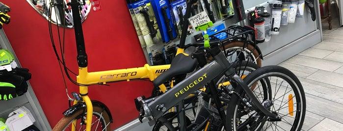 Seda Bisiklet is one of Locais curtidos por Erdem.