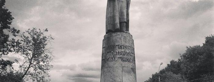 Памятник Ивану Сусанину is one of Russia10.