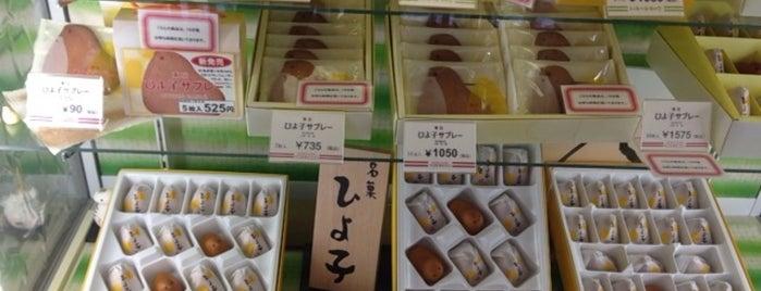 東京ひよこ 東京工場 is one of places to go.
