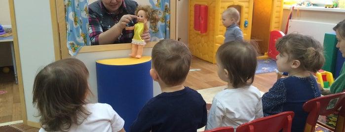 Детский сад № 1220 is one of Lenuar : понравившиеся места.