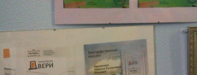 "Детский театр балета ""Мимолётности"" is one of Tempat yang Disukai Георгий."