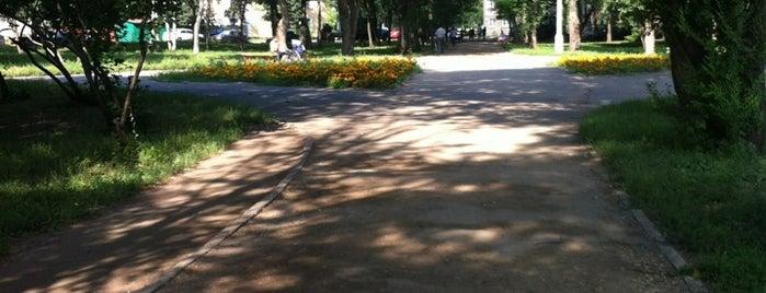 Парк за Магнитом is one of Denis : понравившиеся места.