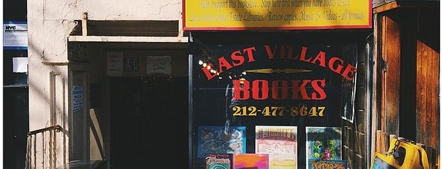 East Village Books is one of Tempat yang Disukai David.