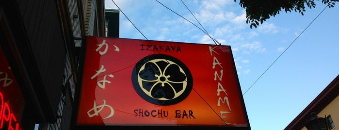 Kaname - Izakaya & Shochu Bar is one of Seattle.