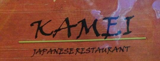 Kamei Japanese Restaurant is one of Locais curtidos por Maria.