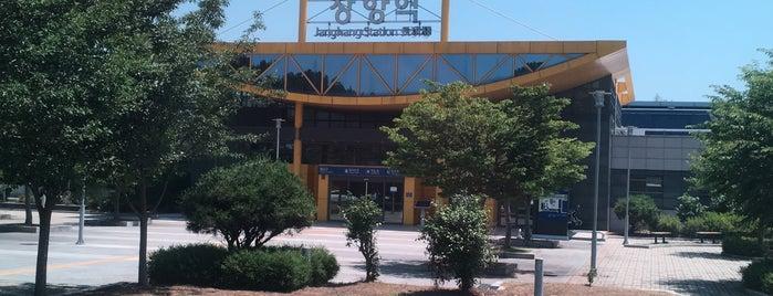 チャンハン駅 is one of 서천.