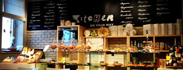 Kitchen On Your Way is one of Lieux qui ont plu à Roman.