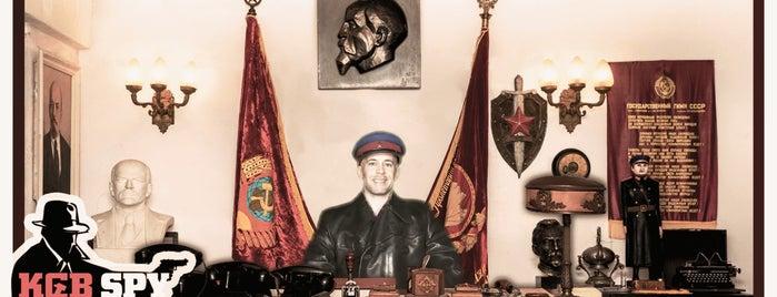 KGB Espionage Museum is one of Lugares guardados de Joshua.
