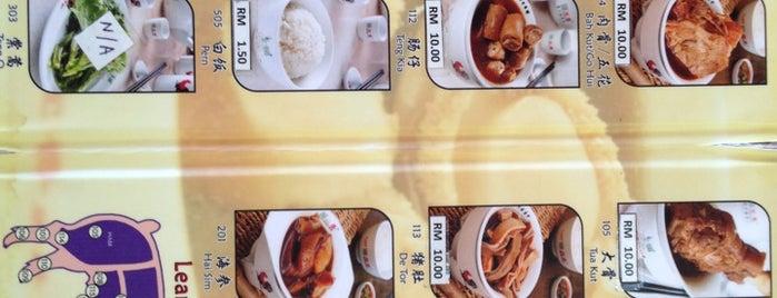宝香绑线肉骨茶 (Pao Xiang Bak Kut Teh) is one of Food & Beverage.