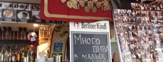 Берлинер is one of Schweinshaxen badge.