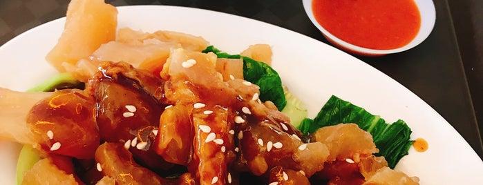 Joo Chiat Beef King is one of C'ın Beğendiği Mekanlar.