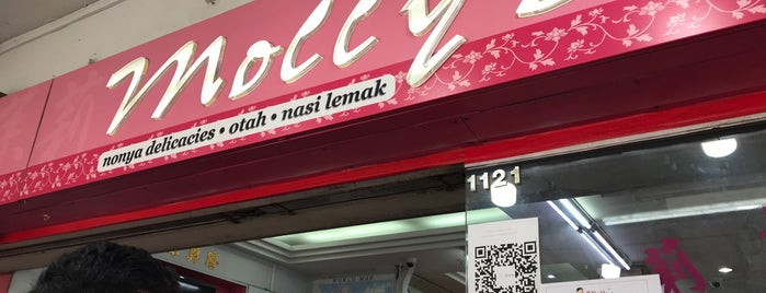 Molly Nonya Cake & Confectionery is one of Phucket & SG.