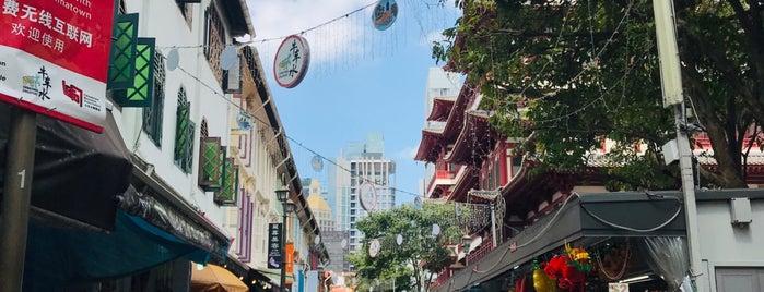 Pagoda Street is one of Singapur.