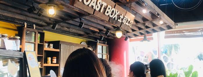 Toast Box 土司工坊 is one of Singapore.