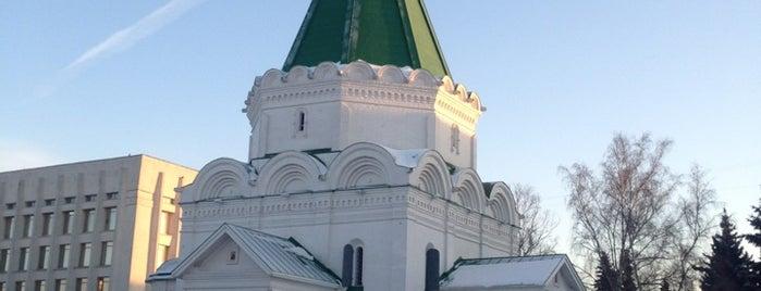 Собор Архангела Михаила is one of Нижний Новгород.