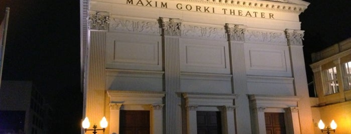 Maxim Gorki Theater is one of Orte, die g gefallen.
