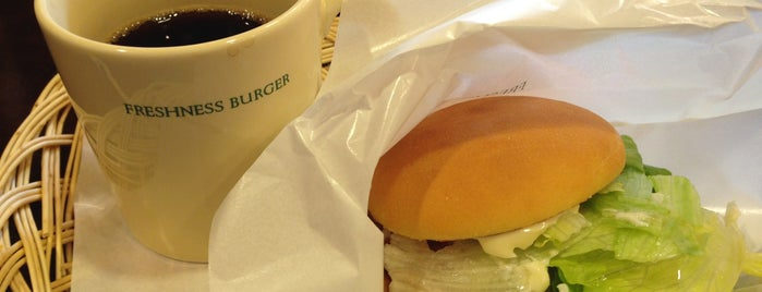 Freshness Burger is one of Hide: сохраненные места.