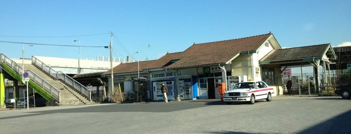 Iwane Station is one of Yuji'nin Beğendiği Mekanlar.