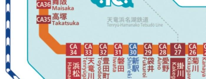 東海道本線 鎌田新駅建設予定地 (2020年春開業予定) is one of 謎なんですの避難所.