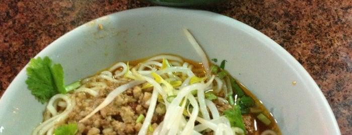 王印製麵 is one of Taiwan.