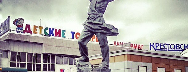 Рижская площадь is one of Andrewさんのお気に入りスポット.