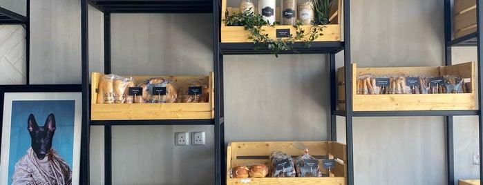 Bread Hub is one of Queen: сохраненные места.