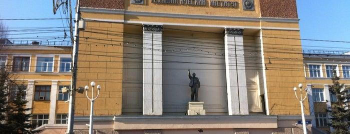 СибГТУ | Сибирский Государственный Технологический Университет is one of Locais salvos de Дарья.