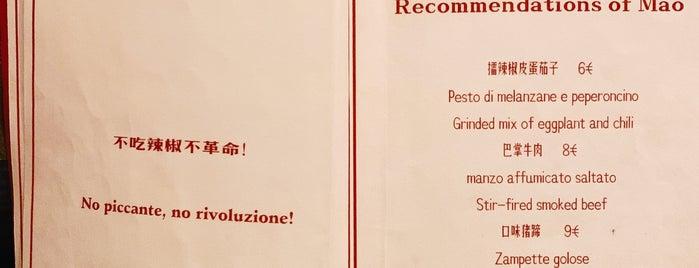 Mao Hunan Restaurant is one of Posti che sono piaciuti a Silvia.