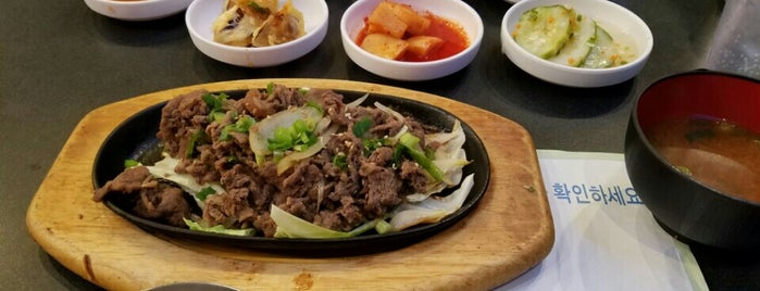 92 Town Korean BBQ is one of Date Night Ideas.