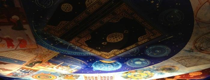 İslam Bilim ve Teknoloji Tarihi Müzesi is one of Istanbul.