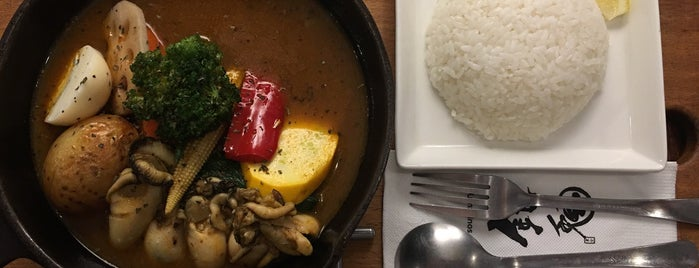 銀兔湯咖哩 soup curry is one of Taipei.