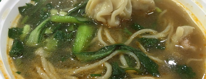 Lanzhou Hand Pulled Noodles 兰州 拉面 is one of New York City.