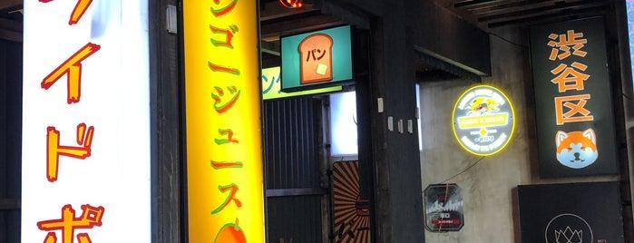 Shibuya is one of Berlin.