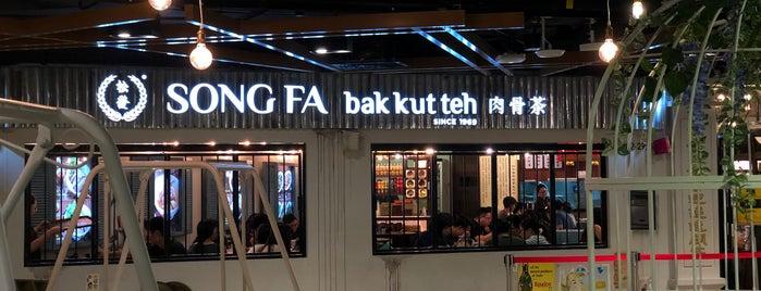 Song Fa Bak Kut Teh 松发肉骨茶 is one of Singapur.